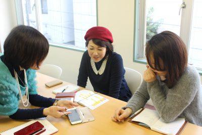わくらく起業塾 21期(4/7開講!)