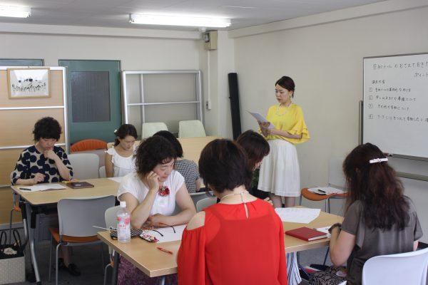 9月の勉強会情報(8/29更新)