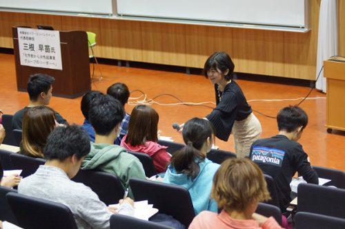 京都先端科学大学で講演しました